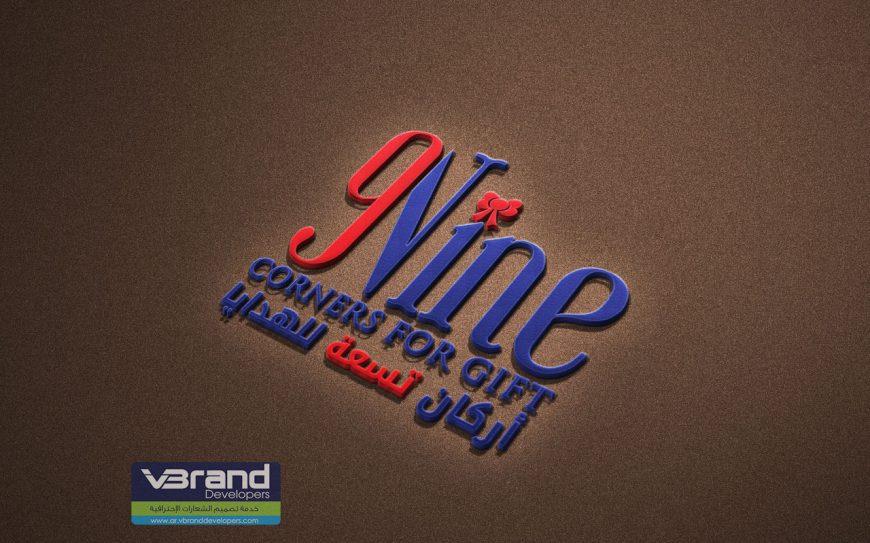 أفضل شركات تصميم شعارات تصميم شعار و لوجو في جدة شركة تصميم شعار و لوجو في جدة
